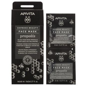 Apivita Express Beauty Μαύρη Μάσκα Για Καθαρισμό & Ρύθμιση Της Λιπαρότητας Με Πρόπολη 2x8ml