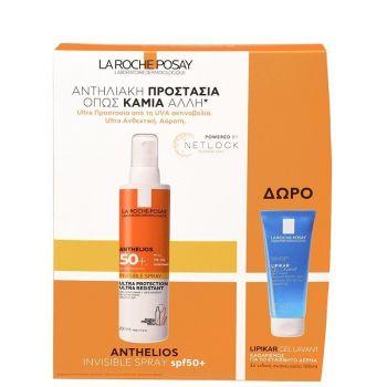 La Roche Posay PROMO Anthelios Invisible Set Anthelios Invisible Shaka Spray Ultra Protection Spf50+, 200ml & Lipikar Gel Lavant For Sensitive Skin 100ml