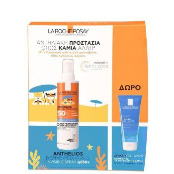 La Roche Posay PROMO Anthelios Dermo-Pediatrics Invisible Spray SPF50+ 200ml & Lipikar Gel Lavant SPF50 300ml