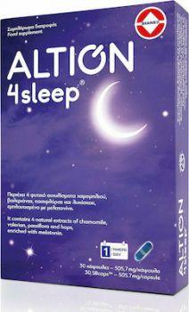 Altion 4 Sleep Βελτίωση Ποιότητας Ύπνου 30 κάψουλες