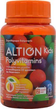 Altion Kids Polyvitamins 60 μασώμενες ταμπλέτες