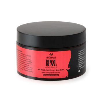 Anaplasis RPNZL Μάσκα Μαλλιών με Μετάξι, Κερατίνη & Shea Butter 300ml