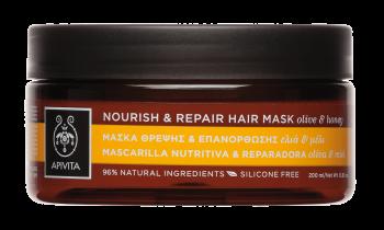 Apivita Holistic Hair Care Μάσκα Θρέψης και Επανόρθωσης με Ελιά & Μέλι 200ml