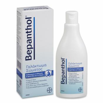 Bepanthol-Ενυδατική-Λοσιόν-Σώματος-Body-Lotion-200-ml