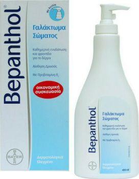Bepanthol-Γαλάκτωμα-Σώματος-Με-Αντλία-Body-Lotion-400-ml
