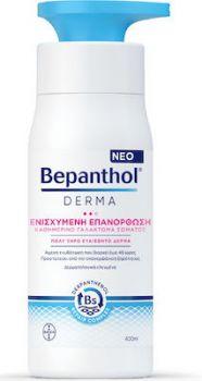 Bepanthol Derma Ενισχυμένη Επανόρθωση Καθημερινό Γαλάκτωμα Σώματος 400ml