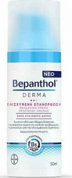 Bepanthol Derma Ενισχυμένη Επανόρθωση Για Ξηρό Και Ευαίσθητο Δέρμα 50ml