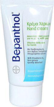 Bepanthol-Kρέμα-Χεριών-Hand-Cream-75-ml