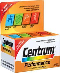Centrum-Πολυβιταμίνη-για-Ενεργεια-και-Τόνωση-Performance-30-Tbs