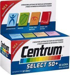 Centrum-Select-50-plus-Πολυβιταμίνη-για-Ενήλικες-άνω-των-50-60-Tbs