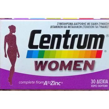 Centrum-Women-Πολυβιταμίνη-για-Γυναίκες-30-Tbs