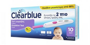 Clearblue Test Ωορρηξίας Ψηφιακό 1τμχ