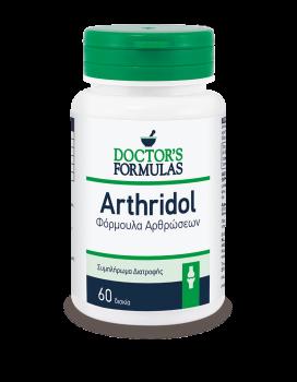 Doctor's Fosmulas Arthridol 60 ταμπλέτες