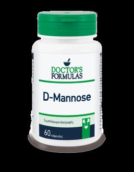 Doctor's Formulas D-Mannose 60 κάψουλες