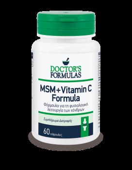 Doctor's Formulas Msm + Vitamin C 60 κάψουλες