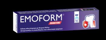 Emoform Sensitive Οδοντόκρεμα 50ml