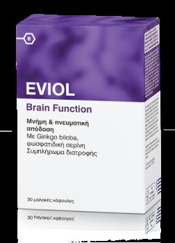 Eviol-Συμπλήρωμα-Διατροφής-για-καλή-Εγκεφαλική-Λειτουργία-Brain-Function-30-Caps