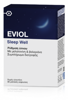 Eviol-Συμπλήρωμα-Διατροφής-για-Ξεκούραστο-Υπνο-Sleep-Well-30-Caps