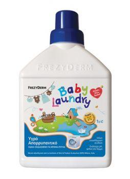Frezyderm-Υγρό-Απορρυπαντικό-για-Βρέφη-Baby-Line-Baby-Laundry-1lit