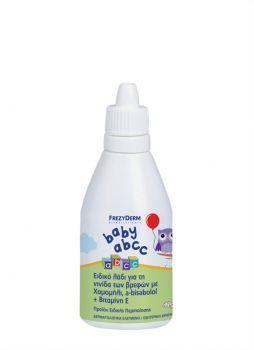 Frezyderm Baby ABCC Βρεφικό Μαλακτικό Λάδι για τη Νινίδα 50ml