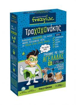 Frezyderm Frezylac Τραχανάκης - Βιολογικός Τραχανάς με Βιολογικό Αγελαδινό Γάλα 2Χ165g