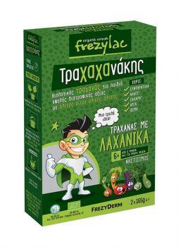 Frezyderm Frezylac Τραχανάκης - Βιολογικός Τραχανάς με Βιολογικά Λαχανικά 2Χ165g
