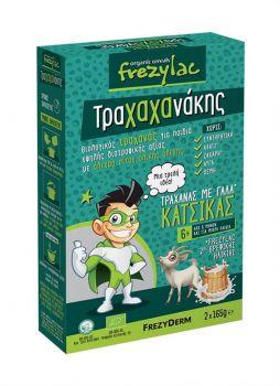 Frezyderm Frezylac Τραχανάκης - Βιολογικός Τραχανάς με Βιολογικό Κατσικίσιο Γάλα 2Χ165g