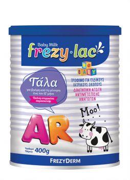 Frezyderm Frezylac AR ειδικό γάλα σε σκόνη εως 12 μηνών 400ml