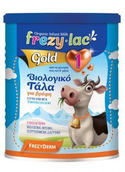 Frezyderm Frezylac Gold 1 Βιολογικό Αγελαδινό Γάλα Από την Γέννηση Έως Και Τον 6ο Μήνα 400gr