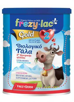 Frezyderm Frezylac Gold 2 Βιολογικό Αγελαδινό Γάλα Από Τον 6° Έως τον 12° Μήνα 400gr