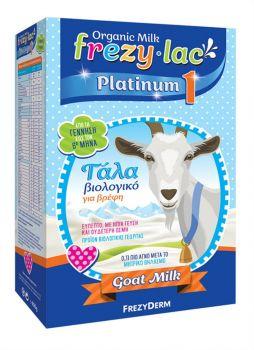 Frezyderm Frezylac Platinum 1 Βιολογικό Κατσικίσιο Γάλα Από Την Γέννηση Έως Τον Silver 6° Μήνα 400gr