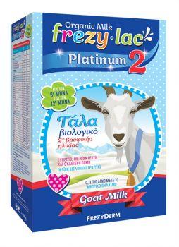 Frezyderm Frezylac Platinum 2 Βιολογικό Κατσικίσιο Γάλα Από Τον 6° Μήνα Στα Πλαίσια Μιας Μεικτής Διατροφής 400gr