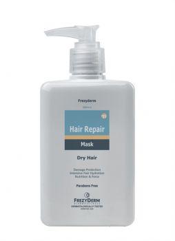 Frezyderm Hair Repair Mask Ενυδάτωσης Και Θρέψης Για Ταλαιπωρημένα Μαλλιά 200ml