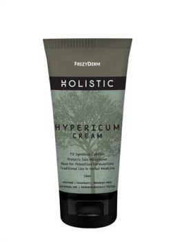 Frezyderm Holistic Hypericum Cream  50ml