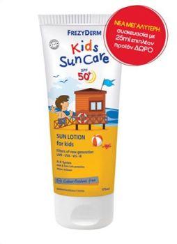 Frezyderm Kids Sun Care Spf50+ Παιδικό Αντηλιακό 175ml