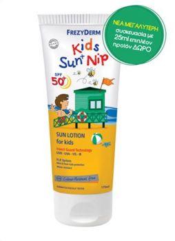 Frezyderm Kids Sun Nip Spf50+ Παιδικό Αντηλιακό με Εντομοαπωθητικές Ιδιότητες 175ml