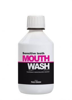 Frezyderm Mouthwash Sensitive Teeth Στοματικό Διάλυμα Για Τα Ευαίσθητα Δόντια 250ml
