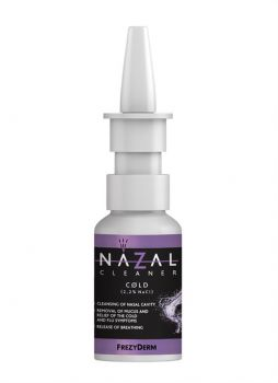 Frezyderm Nazal Cleaner Cold Yπέρτονο αλατούχο διάλυμα 2,2% NaCl 30ml