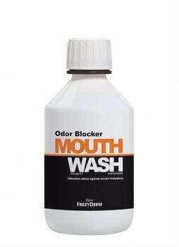 Frezyderm Odor Blocker Mouthwash Στοματικό Διάλυμα Κατά Της Κακοσμίας 250ml