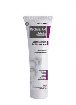 Frezyderm Rectanal Aid Cream Καταπραϋντική Κρέμα για τις Αιμορροΐδες 50ml