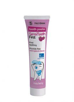Frezyderm Sensiteeth First Tooth Paste Οδοντόκρεμα για την Πρώτη Οδοντοφυΐα 40ml