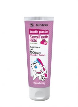 Frezyderm Sensiteeth Kid's Toothpaste 1000ppm Παιδική Οδοντόκρεμα Κατά της Τερηδόνας  50 ml
