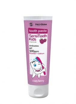Frezyderm Sensiteeth Kid's Toothpaste 500ppm Παιδική Οδοντόκρεμα Κατά της Τερηδόνας 50ml