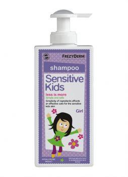 Frezyderm Sensitive Kid's Shampoo Girl Εξειδικευμένο Σαμπουάν για Κορίτσια 200ml