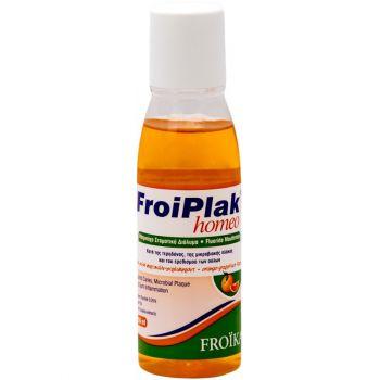 Froika-Ομοιοπαθητικό-Διάλυμα-Με-Γεύση-Πορτοκάλι-Γκρέιπ-Φρουτ-Froiplak-Homeo-250ml