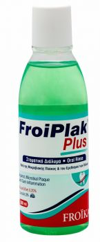Froika-Στοματικό-Διάλυμα-Κατά-Της-Μικροβιακής-Πλάκας-Mouthwash-Froiplak-Plus-250ml