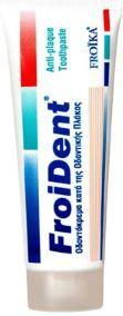 Froika-Οδοντόκρεμα-Κατά-Της-Μικροβιακής-Πλάκας-Froident-Anti-plaque-75ml