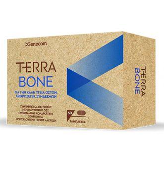 Genecom Terra Bone 60tbs