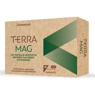 Genecom Terra Mag 30tbs
