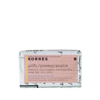 Korres Dual Hyaluronic Multi Actionbody Souffle Mango Βαθιά Ενυδάτωση Σώματος με Άρωμα Μάνγκο 200ml